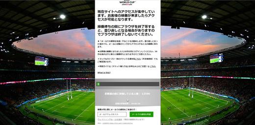 チケットサイト.jpg
